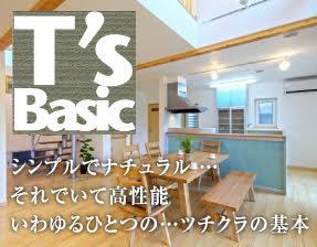 T's Basic