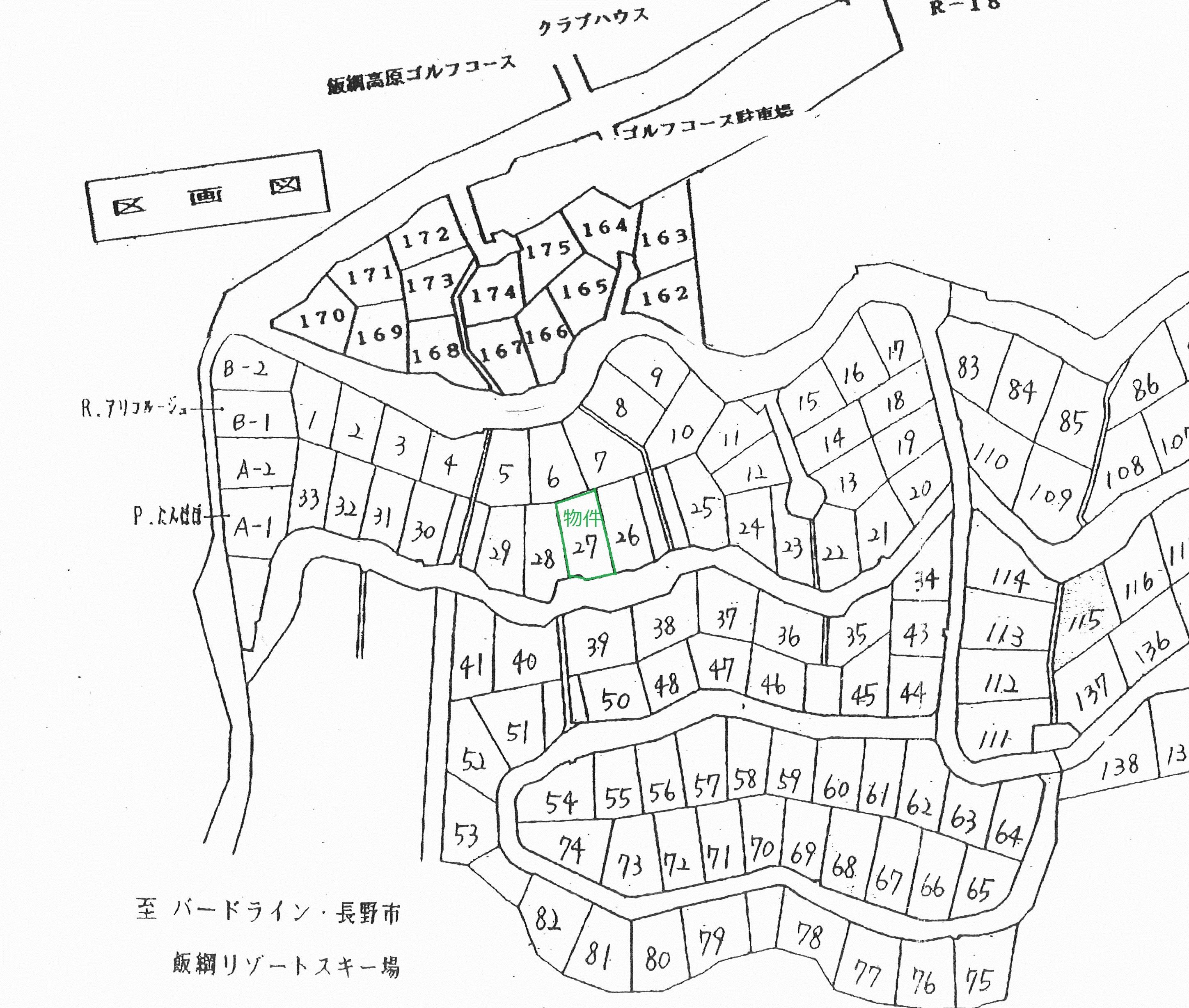 高岡別荘地 売り土地