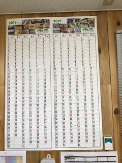 年末のカレンダー配り
