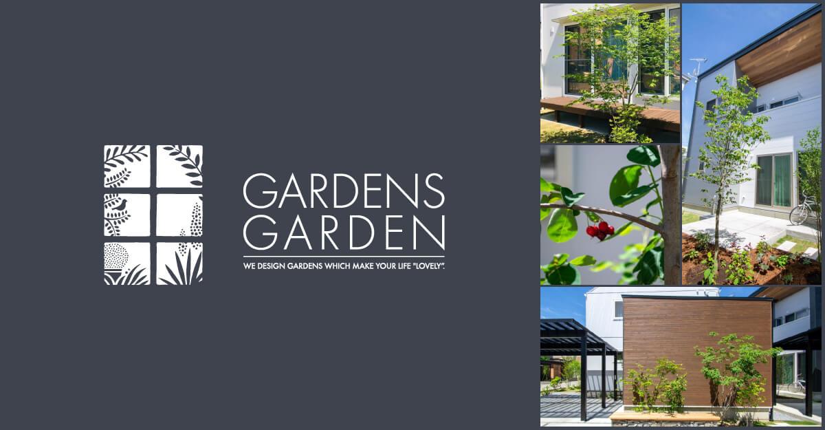 GardensGarden